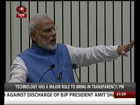 Technology has a major role to bring in transparency: PM Modi