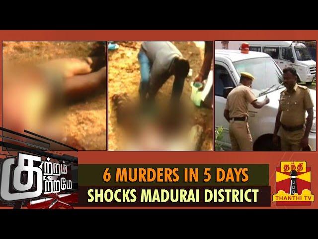 Kutram Kutrame - 6 Murders In 5 Days Which Shock Entire Madurai District (23/09/2014)