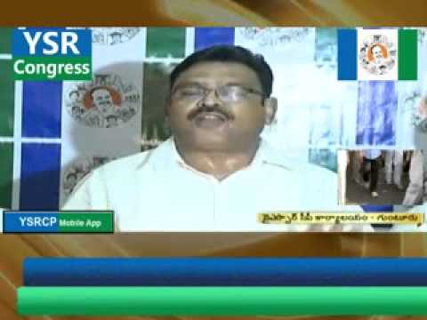 Ambati Rambabu Press Meet -20th May