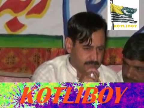 Raja Qamar Islam & Raja Nadeem Akhtar - Bewal (P4 Mijaz & Bait)