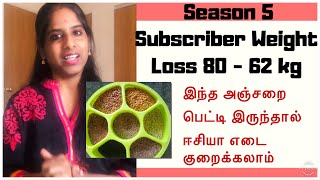 Day 1 Tamil Weight Loss Challenge | Subscriber Weight Loss 80Kg - 62Kg | Healthy Lifestyle Tips