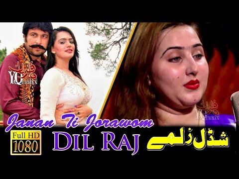 Dil Raj Pashto New Attan Songs 2017 Janan Ti Jorawom Pashto Hd Film Shaddal Zalmay 2017 Songs 1080p