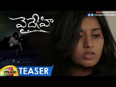 Latest Telugu Movies 2018 | Vaidhehi Telugu Movie Teaser | Sharukh | A Pradeep | Mango Music
