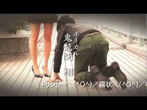 ゴールデンボンバー 女々しくて PV 再現 by idol☆cheers