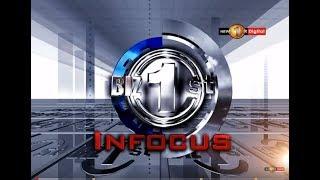 Biz 1st Infocus TV1 25th September 2018