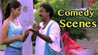 Venu Madhav Comedy Scenes Back 2 Back - TeluguOne
