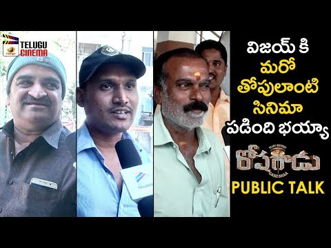 Roshagadu Movie PUBLIC TALK | Vijay Antony | Nivetha Pethuraj | Ganeshaa | Mango Telugu Cinema