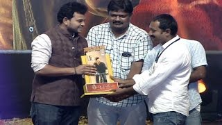 mp-ram-mohan-naidu-present-shields-to-movie-crew-srimanthudu-success-meet-live-exclusive
