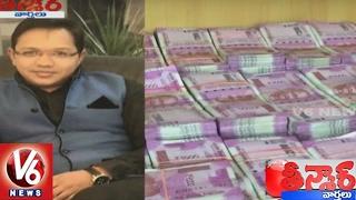 Like Scam | Noida Man Dupes 6 Lakh People of Rs 3700 Crore | Teenmaar News