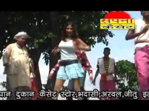 Milal Kiss Sadi Na Karab | Bhojpuri New Hot Song | Gautam Prithiviraj...