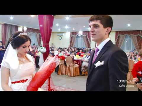 Турецкая Свадьба 2018, Нариман Эльмина 2018, Turkish Wedding 2018