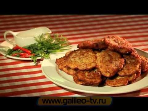 Галилео. Картофельная битва