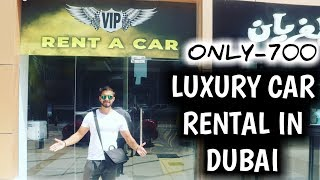 How To Rent Luxury Car In Dubai | Sports Car | Super Cars | Full Process Video