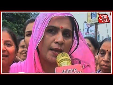 Bhopal में महिलाऐं चूड़ियां और सिन्दूर लेके कर रहे प्रदर्शन | Bharat Bandh Live Updates