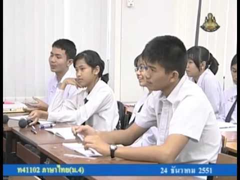 173 51thM4 051Ah thaim 4 ภาษาไทยม 4