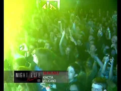 Ирис saturday night live фото