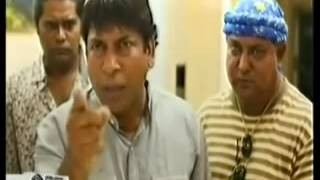 Bangla Natok Ei Kule Ami R Oi Kule Tumi Part 111