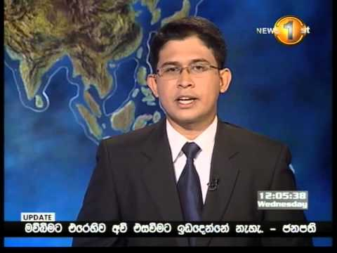 Sirasa lunch time  news 24.04.2013 12 pm