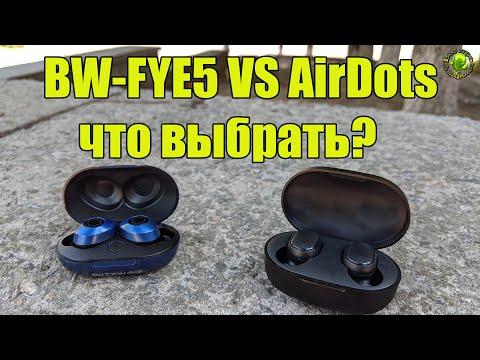 BW-FYE5 vs Redmi AirDots что выбрать?  #Banggood13thAnniversary