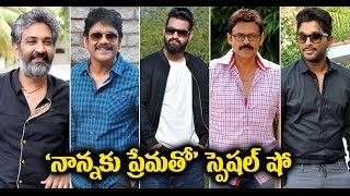 Nannaku preamtho special show For Tollywood stars II Remix king