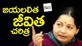 jayalalitha-biography-top-telugu-media
