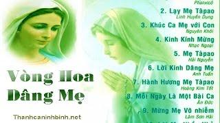 Album Vòng Hoa Dâng Mẹ – Gia Ân