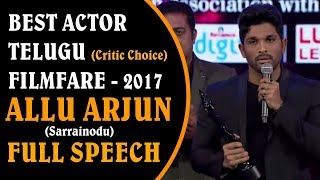 Allu Arjun Receives Best Actor ( Critic Choice ) | Filmfare Awards Telugu 2017