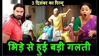 Taarak Mehta Ka Ooltah Chashamah, 3 December Full Review, Chor easily steals sakharam, TMKOC