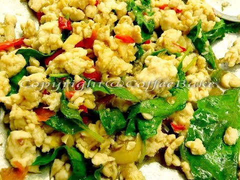 ???????????? : Pad Ka prao Kai (Stir Fried Chicken with Holy Basil)