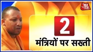Download video Special Report: One Month Report Card Of Uttar Pradesh Chief Minister Yogi Adityanath