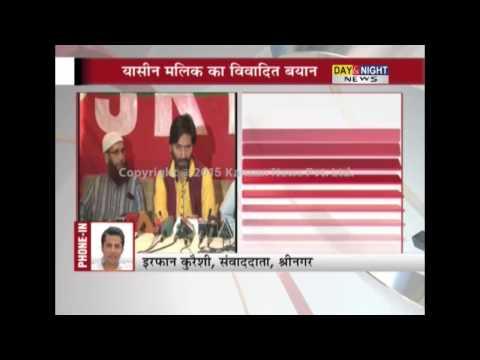 JKLF chief Muhammad Yasin Malik's controversial statement in support of terrorist