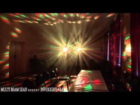 Иваново Световое оборудование для дискотек, ресторанов, баров