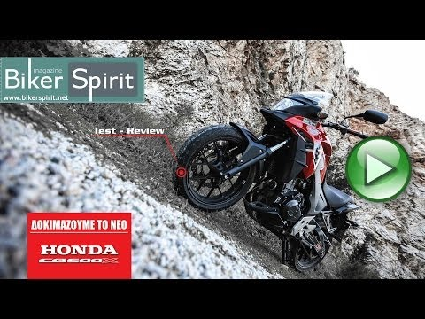 HONDA CB 500X  Test Ride - REVIEW - Road Test