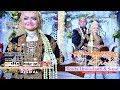 [Live Delay] The Wedding ROSITA UMIUSTANTI & SUYAT | MAHARANI MUSIC | REVANSA DIGITAL MULTIMEDIA