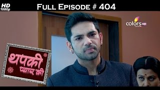 Thapki Pyar Ki - 12th August 2016 - थपकी प्यार की - Full Episode HD