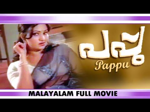 Malayalam Full Movie - Pappu - Full Length Movie [hd] video