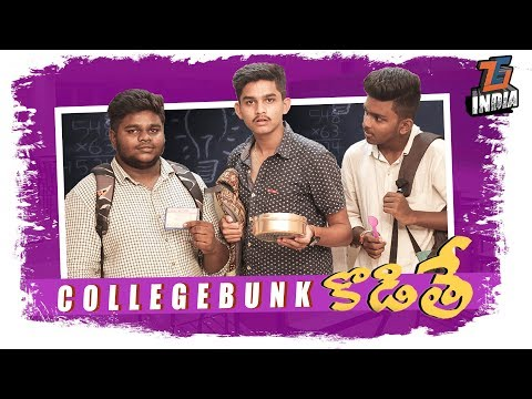College Bunk Kodithe ? || Tej India