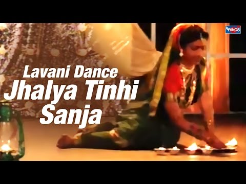 Marathi Folk Song - Jhalya