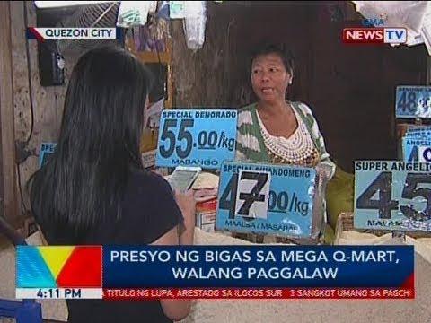 BP: Presyo ng bigas sa Mega Q-Mart, walang paggalaw thumbnail