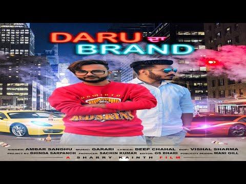 Daru Da Brand   (Full HD)   Ambar Sandhu   New Punjabi Songs 2018   Latest Punjabi Songs 2018  