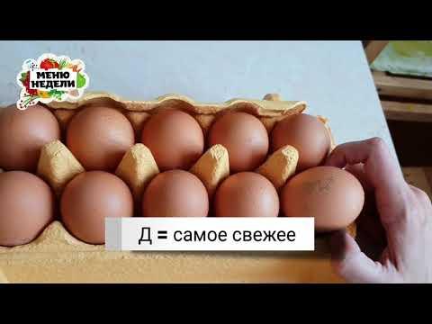 Как выбирать яйца в магазине?