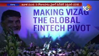 Indian Biggest Blockchain Conference In Visakha | Vizag Fintech Festival