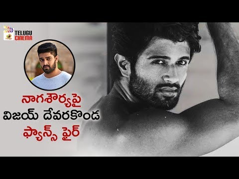 Vijay Devarakonda Fans Fire on Naga Shourya | Vijay Devarakonda Vs Naga Shourya | Telugu Cinema