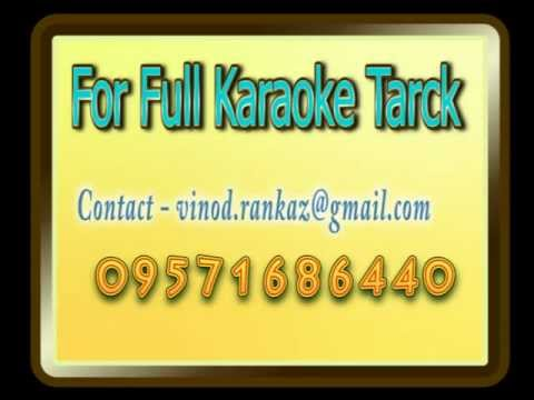 Karaoke - Aate jaate khubsurat aawara sadako par - Anurodh