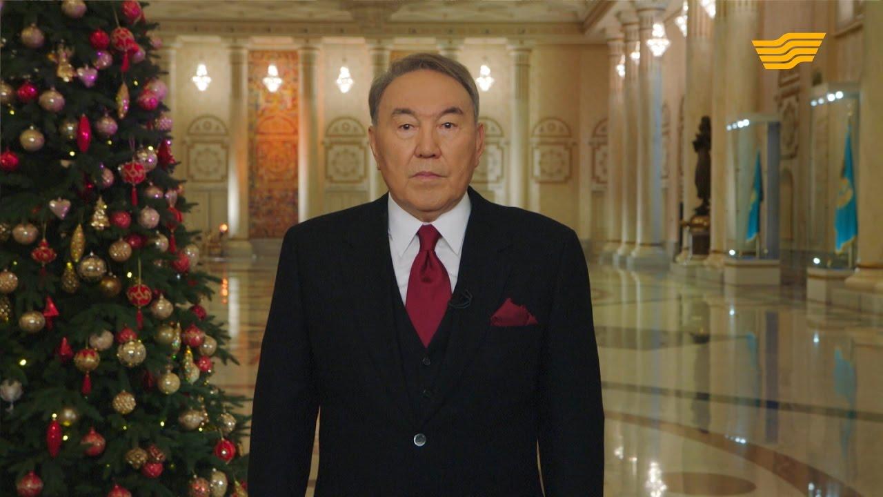 Поздравление президенту назарбаеву с днем рождения