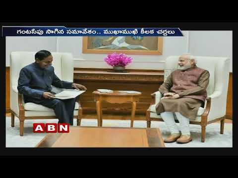 Telangana CM KCR Met PM Modi, submits a 16 point letter | ABN Telugu