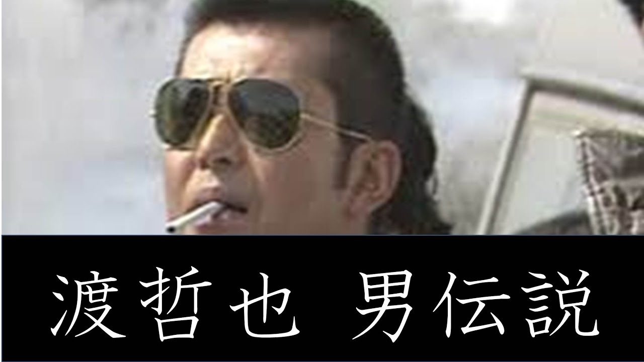 渡哲也の画像 p1_35
