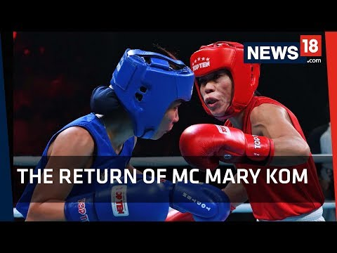 Mary Kom Comeback | Indian Boxing Legend Makes Commonwealth Games Debut At 36