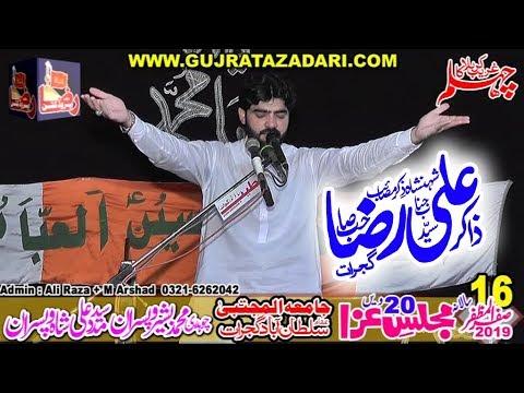 Zakir Syed Ali Raza Shah | 16 Safar 2019 | Sultanabad Gujrat || Raza Production