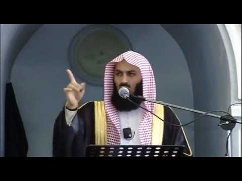 Mufti Menk - Some Inspiration And Lessons From Al Quran